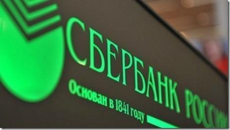 sberbank_9