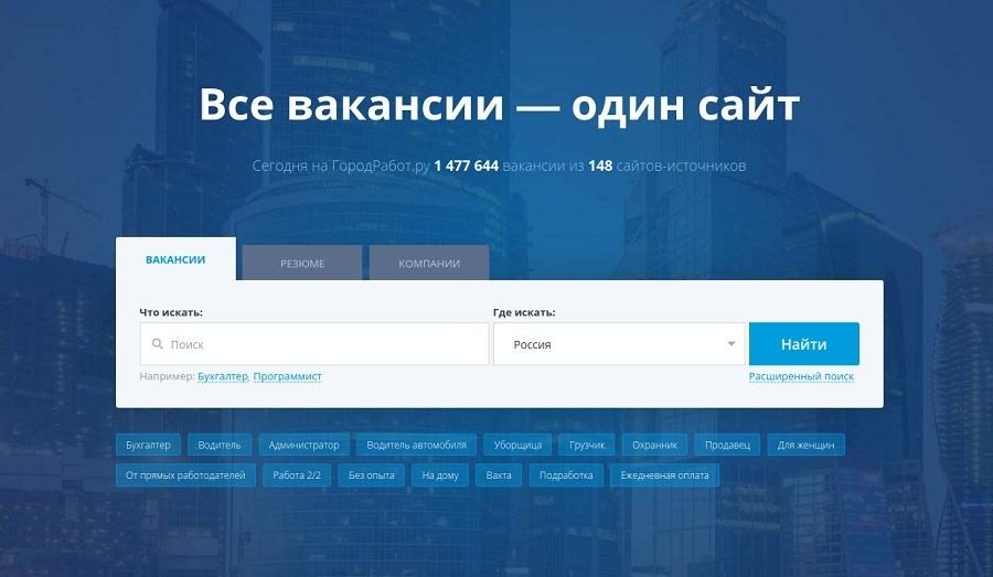 1586437673_snimok-ekrana-ot-2020-04-09-15-43-06