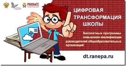 1593498667_facebook.-2.-kartinka-ko-vneshnim-ssylkam
