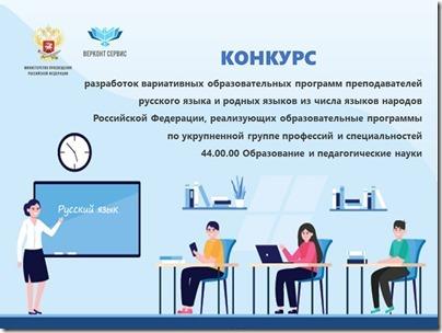 1598607379_kartinka_reliz