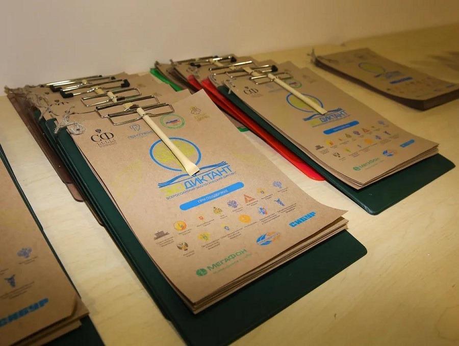 Экологические знания без границ: Экодиктант написали россияне за рубежом