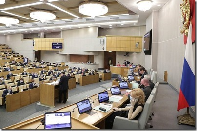 1606233671_romanov-plenarka24.11.20